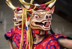Teaser Bhutan